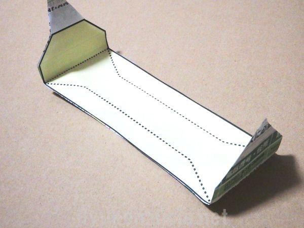 WAG 作り方3