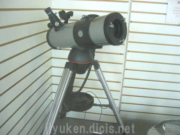 Telescope_Celestron_window