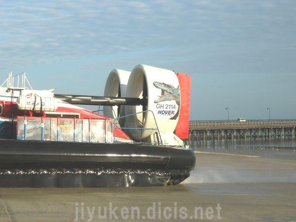hovercraft-418000_1920